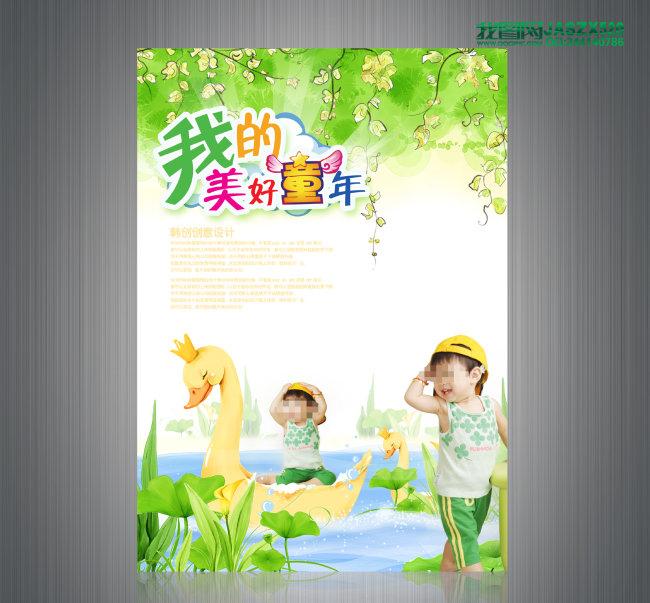 儿童照片模板-儿童模板-男宝宝-全家福|婚纱模板