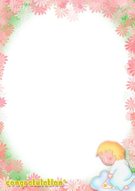 水墨ppt模板a4纸花边-竖式水墨ppt模板