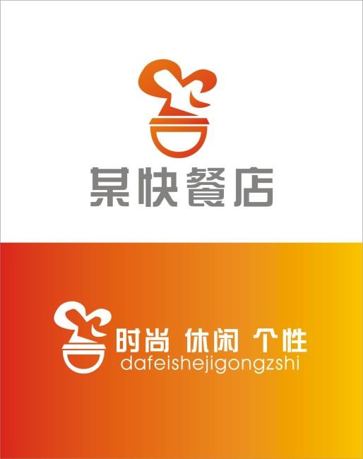 快餐标志 -茶艺餐饮logo-标志logo设计(买断版权)