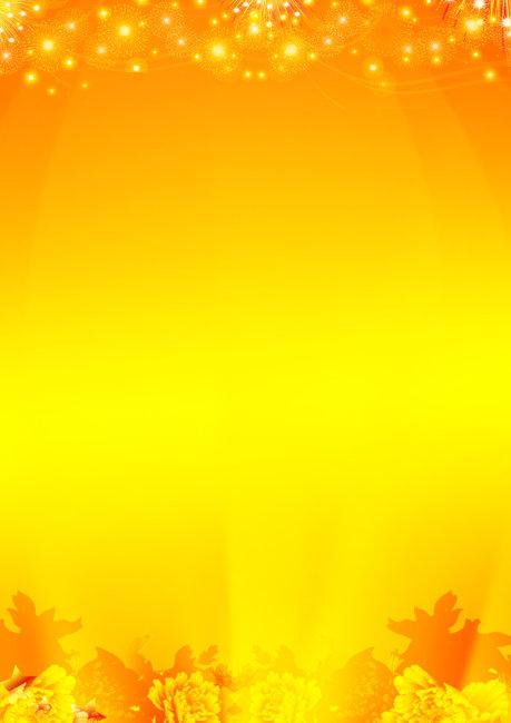 金黄色喜庆dm宣传单彩页折页模板高清psd背景图