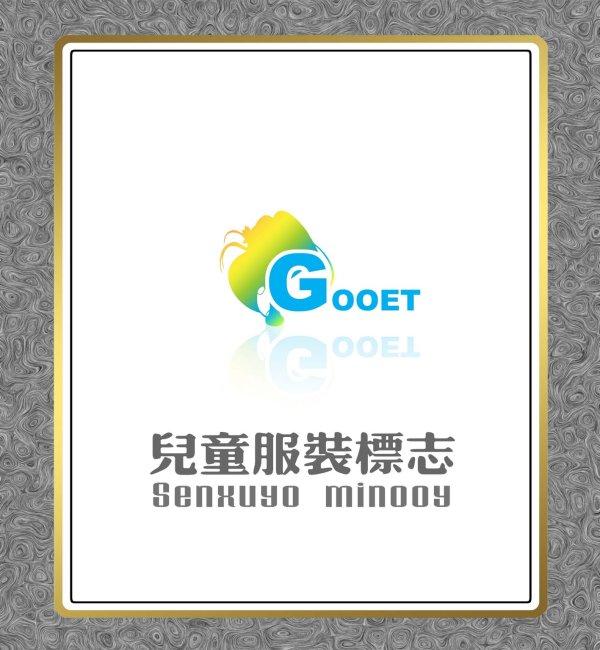 设计 logo/儿童服装LOGO