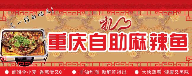 餐馆招牌-广告牌设计|模板-海报设计图片