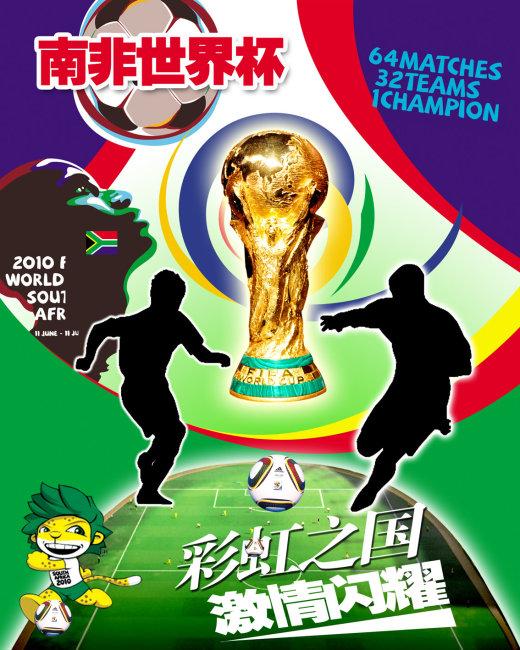 520宣传促销手绘海报