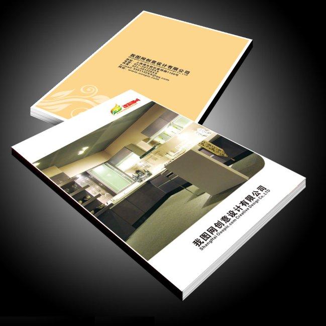 样本封面-企业画册(封面)-画册设计