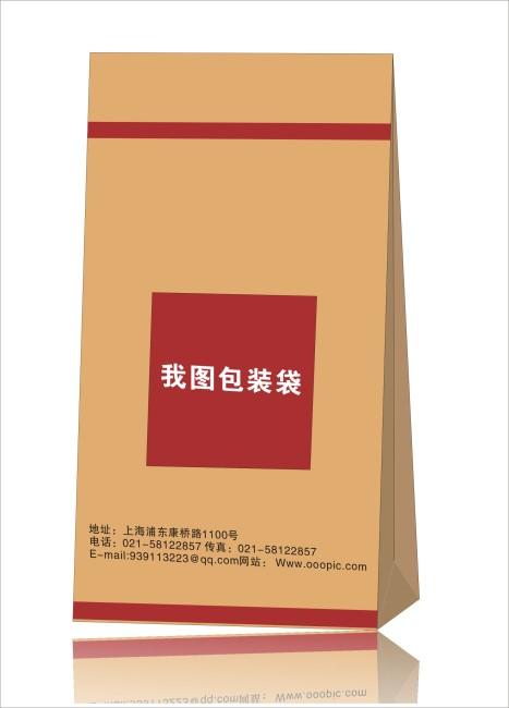食品包装设计素材_