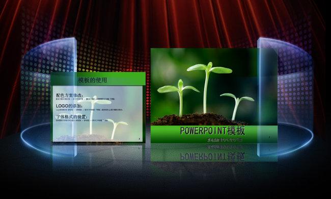 商务ppt 图表 表格 绿色ppt模板