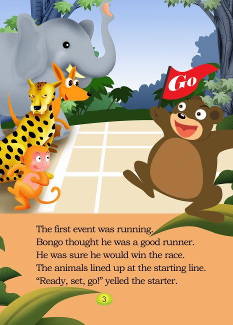 超轻粘土森林动物运动会图片