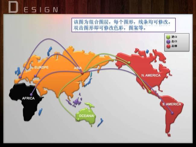 世界地图ppt模板-综合ppt-ppt模板