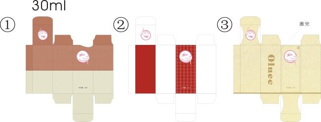 纸盒设计-礼品|包装|手提袋设计模板-其他