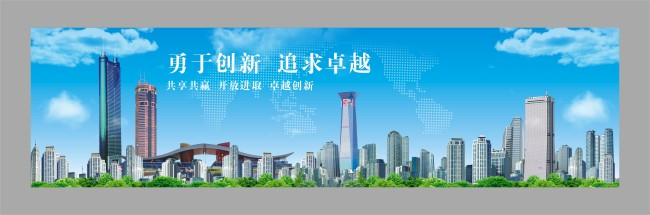 深圳建筑标志