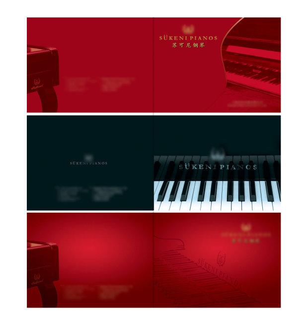 钢琴封面设计