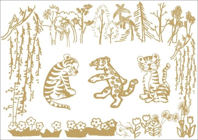 虎虎生威-手绘画