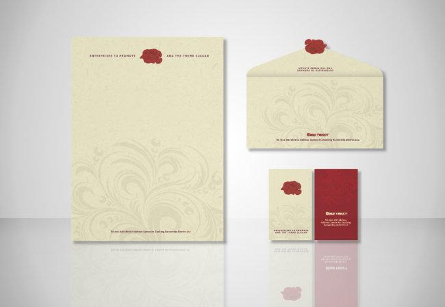 企业宣传画册封面-vi模板|设计-海报设计|促销|宣传