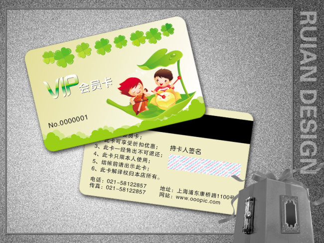 积分卡 vip字体