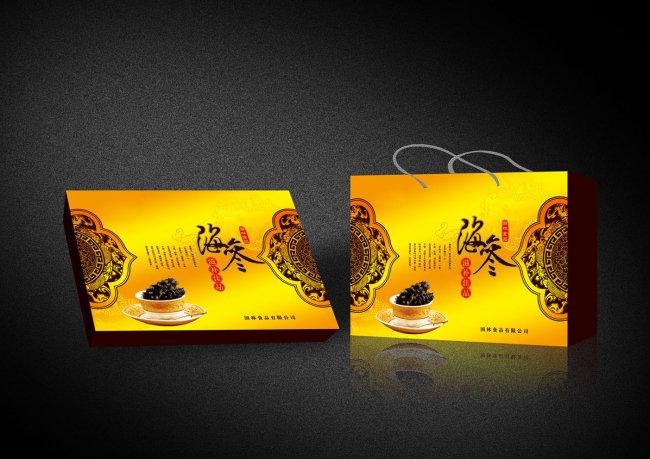 包装设计展开图-保健品-礼品|包装|手提袋设计模板