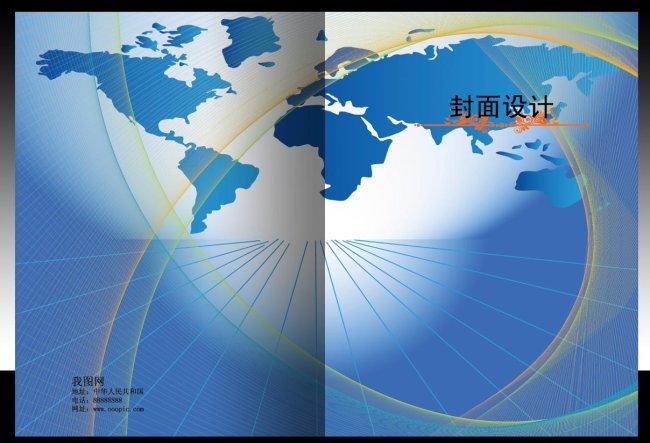 封面设计-企业画册(封面)-画册设计