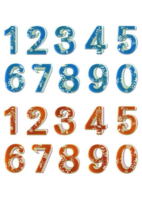 号码 立体字 阿拉伯数字0 1 2