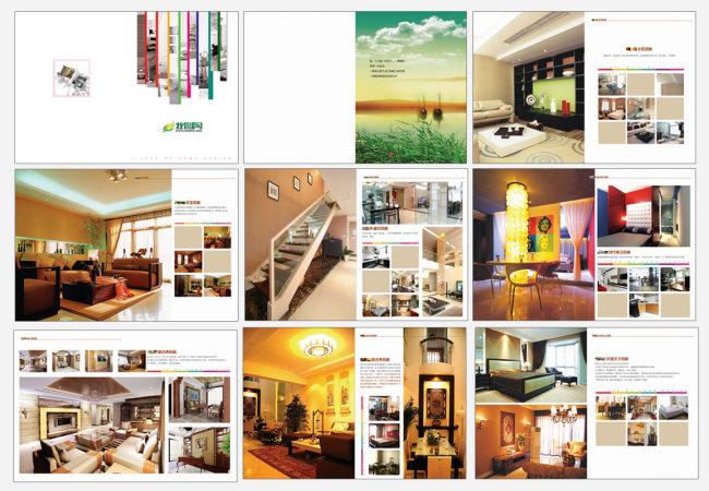 家装画册设计 企业画册 整套 画册设计 版式 菜谱模板