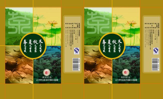 春夏秋冬养生茶系列包装袋设计模板
