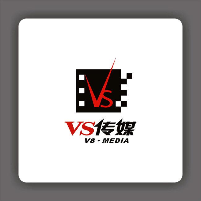 影视/传媒/策划/广告等行业log