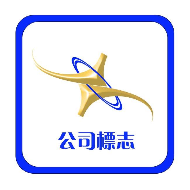 商业服务logo模板下载