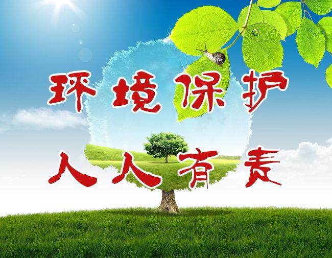 环保宣传画-海报设计|夏日海报-海报设计