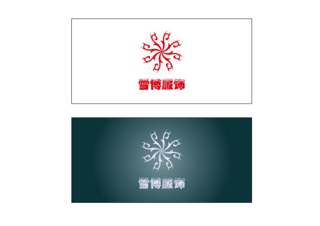 羽绒服logo设计-服装纺织logo-标志logo设计(买断版权)