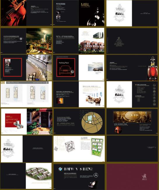 房地产画册 画册设计 地产设计 地产广告 房地产 楼盘 欧式 古典 画册