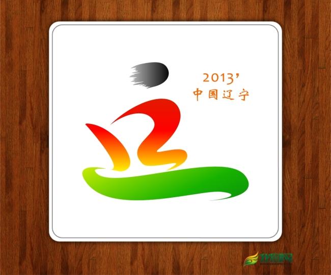 12届运动会标志设计-学校教育logo-标志logo设计