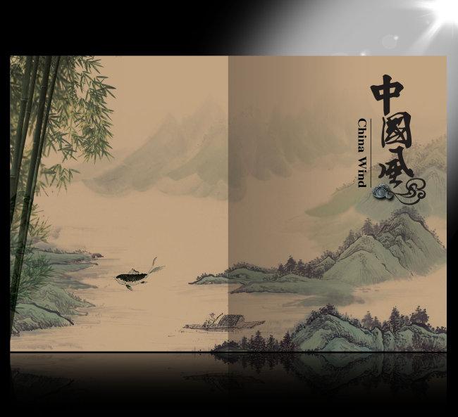 中国风文化艺术画册封面设计