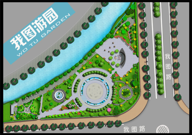 小游园景观设计