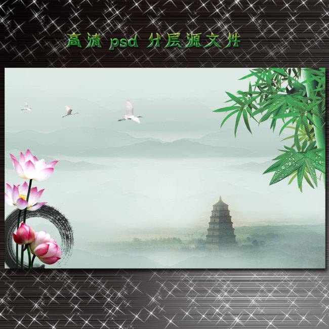 古典中国风水墨风景高清背景图