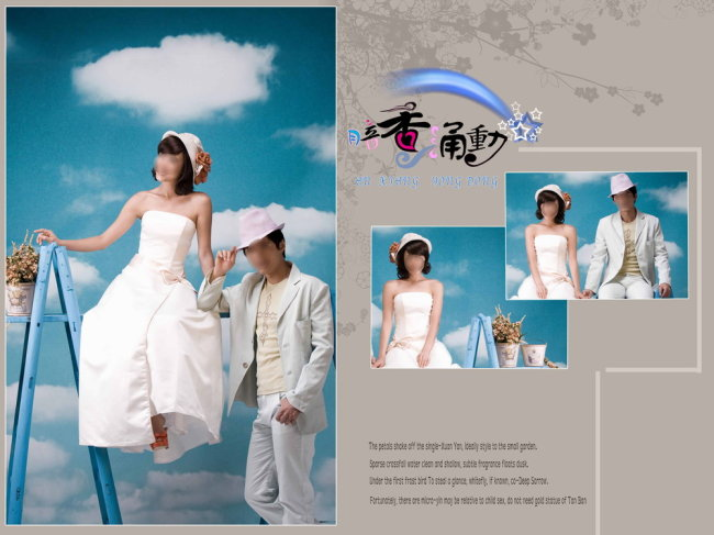 摄影模板 婚纱摄影模板