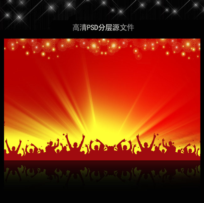 高清大气红色喜庆背景模板源文件