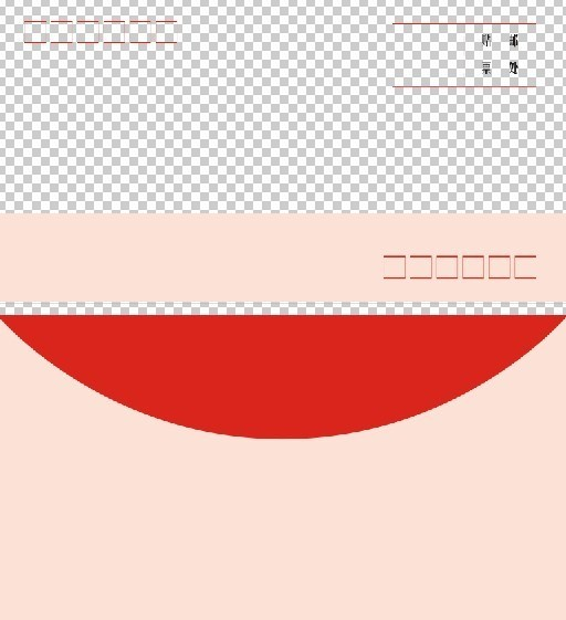 信封模板-信封信纸模板-其他图片