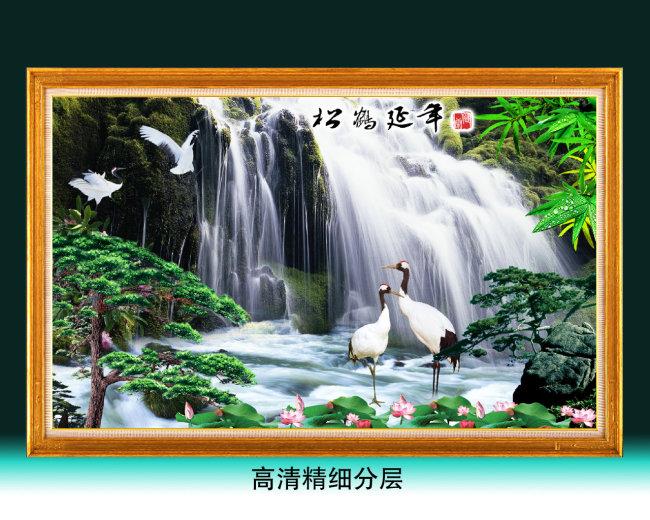 山水风景画松鹤延年04