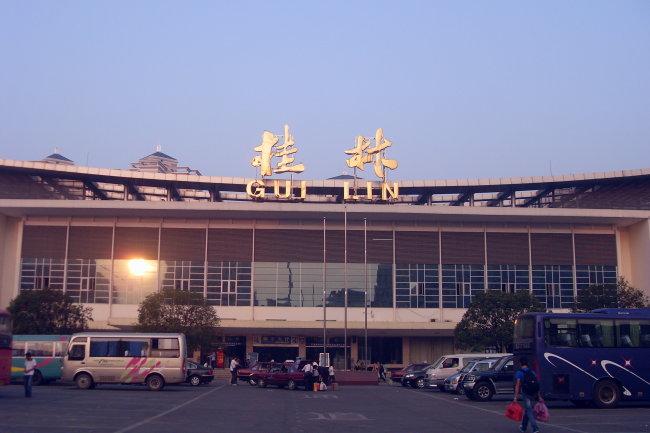 >桂林火车站  点击下载将进入合作站点下载!