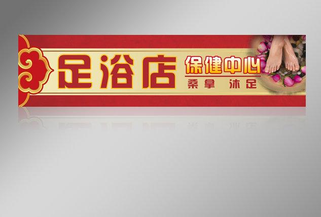 店门头 广告牌设计 模板 海报设计 315活动 招聘 宣传广告