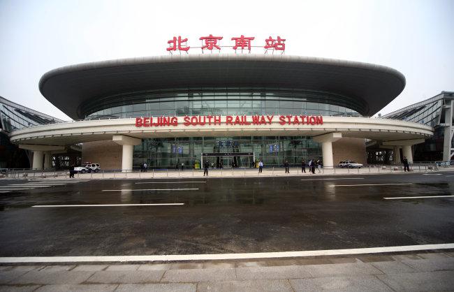 >北京南站  文件详细参数描述