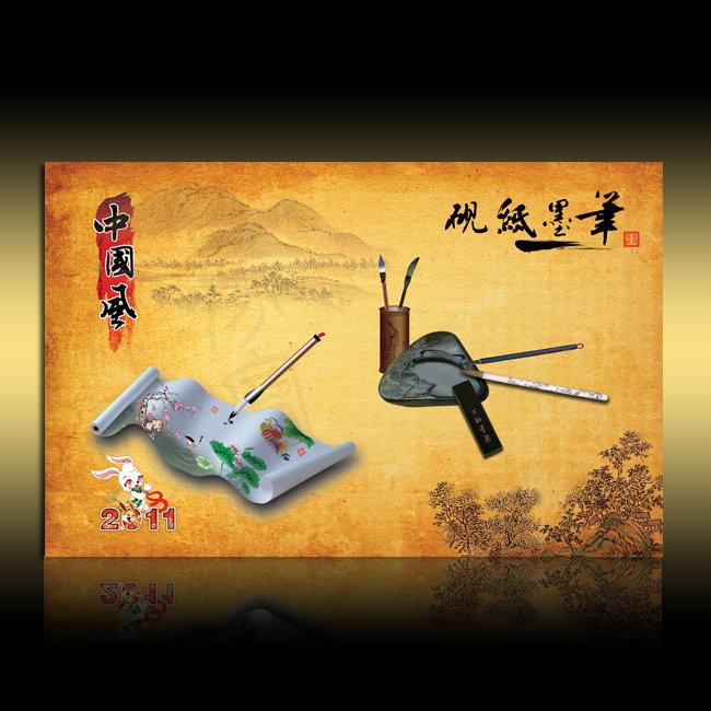 中国风模板之笔墨纸砚-海报背景图-海报设计