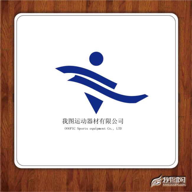 体育运动器材公司标志设计模板下载