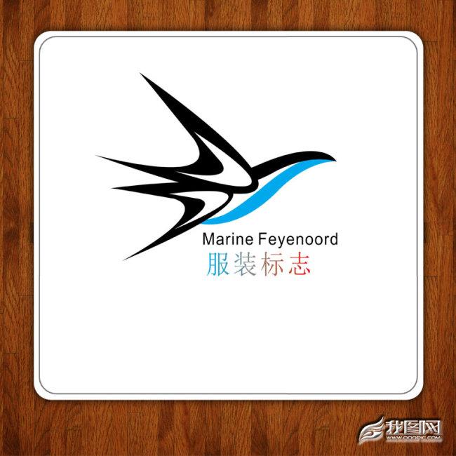 服装纺织logo >服装品牌标志