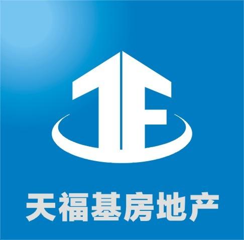 首页 正版设计稿 标志logo设计(买断版权) 工程机械logo >建设标志