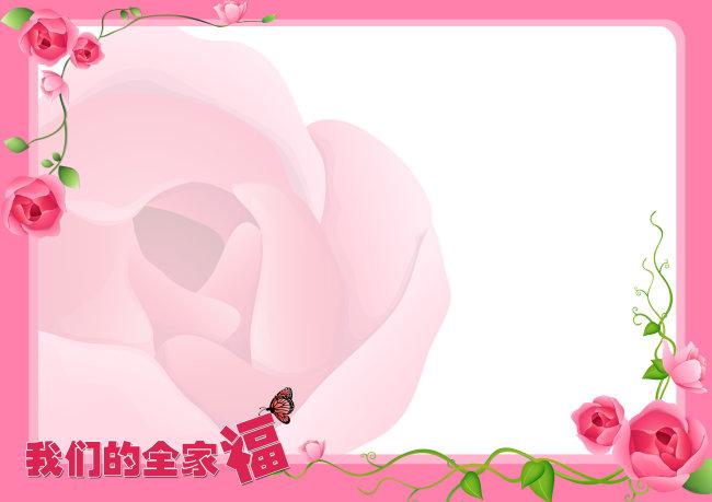 ppt 背景 背景图片 边框 模板 设计 相框 650_459