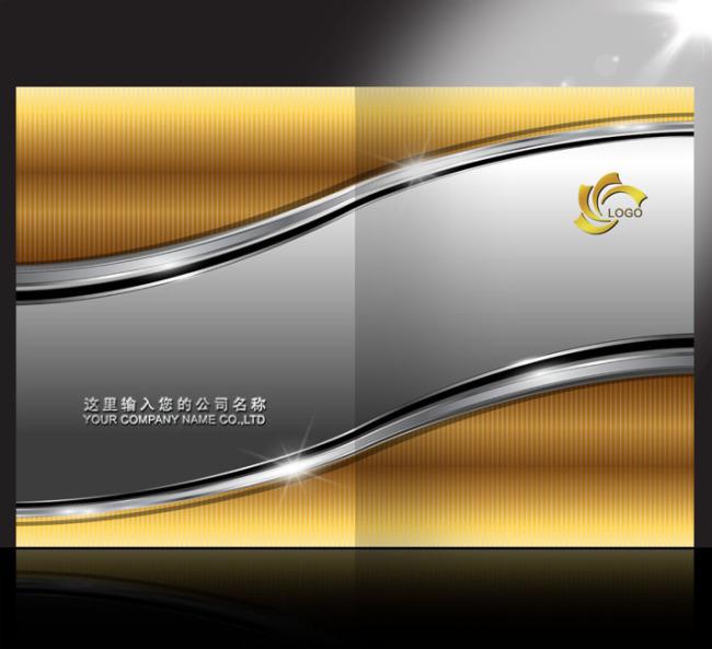 金属质感画册封面设计