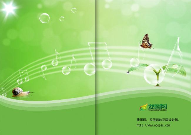 音乐教案封面模板 _网络排行榜