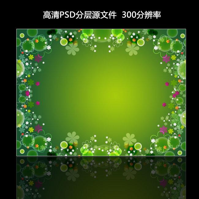 绿色小花背景-海报背景图-海报设计