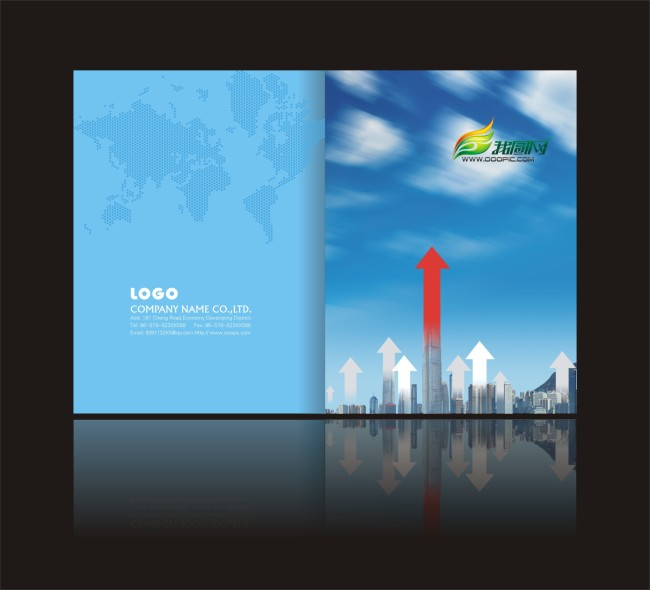 房产物业建筑企业画册年报设计模版