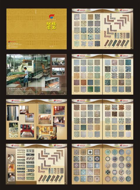 石材马赛克画册 企业画册 整套 企业画册设计 招商 菜谱模板