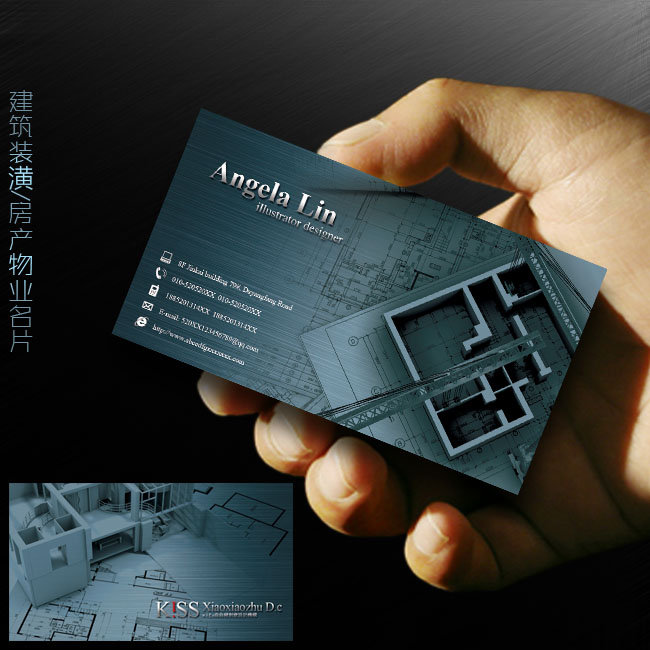 建筑装饰名片设计 房产物业名片模板